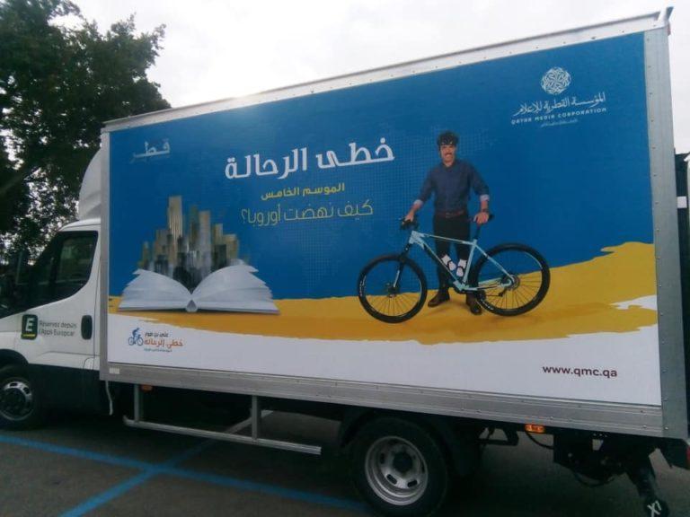 Civita di Bagnoregio alla conquista del Qatar Una puntata che racconta il borgo in onda durante il periodo del Ramadan